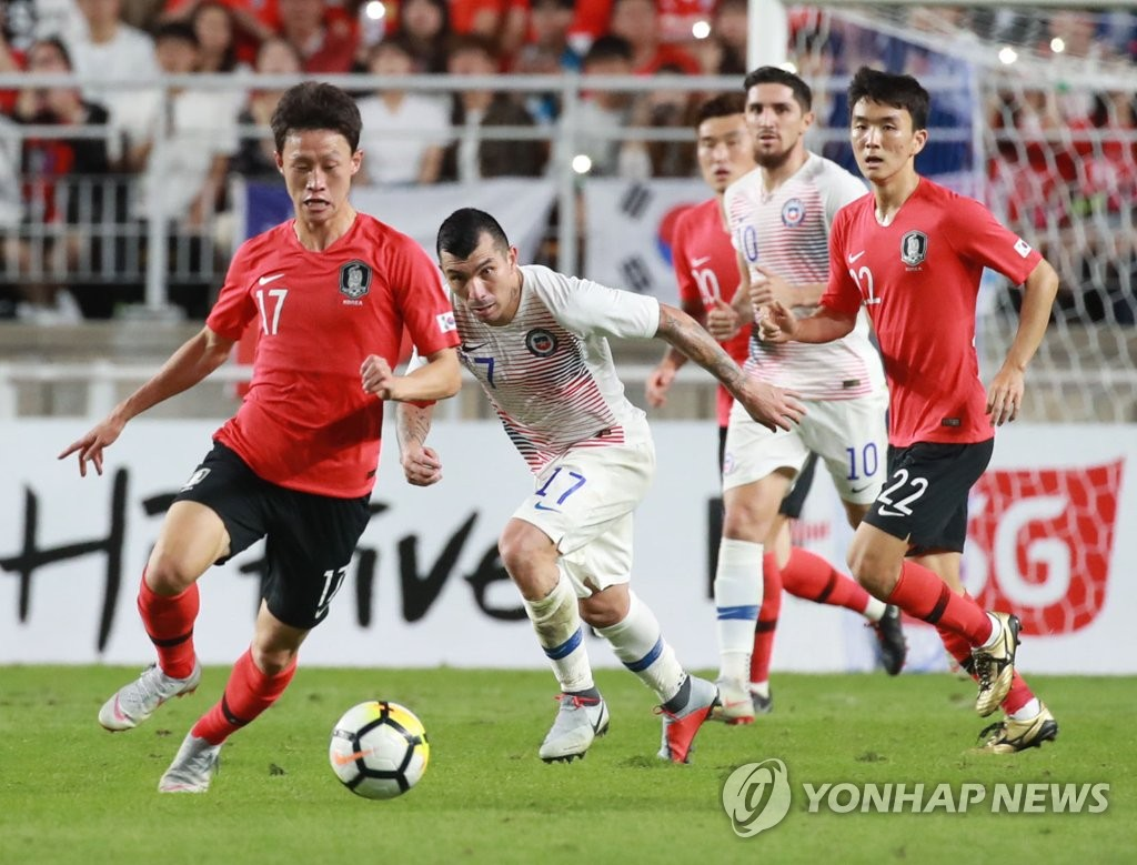 S. Korean midfielder misses training sessions ahead of friendly vs. Uruguay