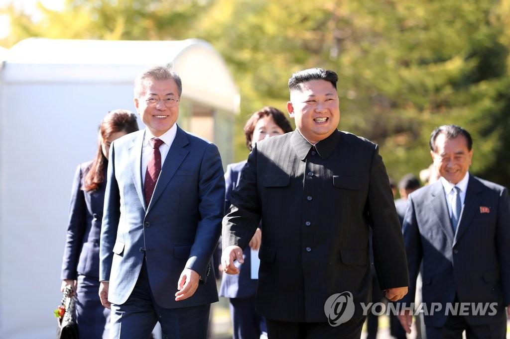 [평양정상회담] 남북정상의 가을산책