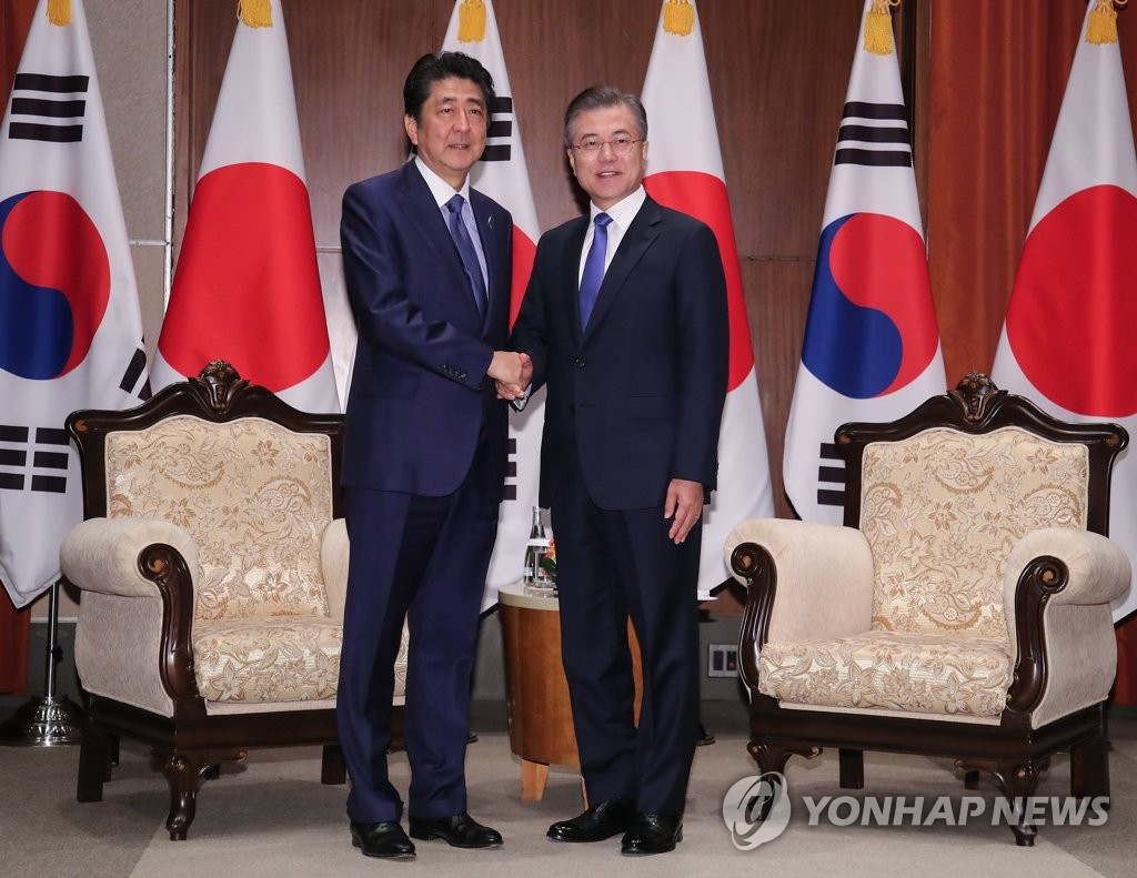 (2nd LD) Leaders of S. Korea, Japan hold summit on bilateral ties, N. Korea