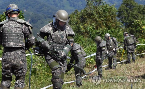 S. Korea discovers two sets of Korean War remains in DMZ