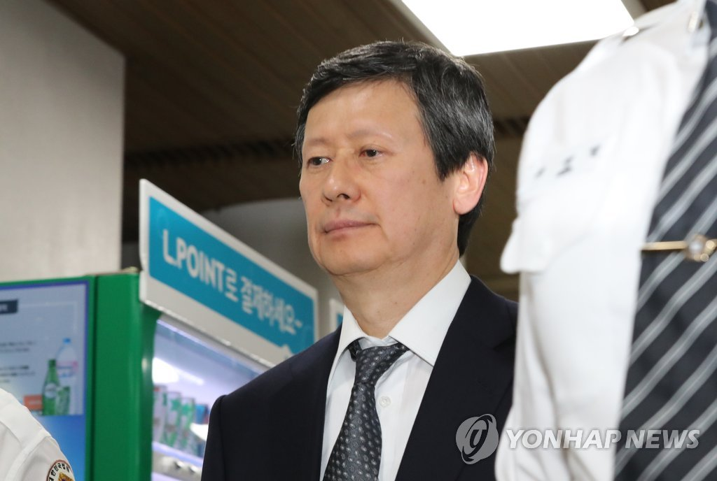 Lotte heir loses appeal over dismissal from boards