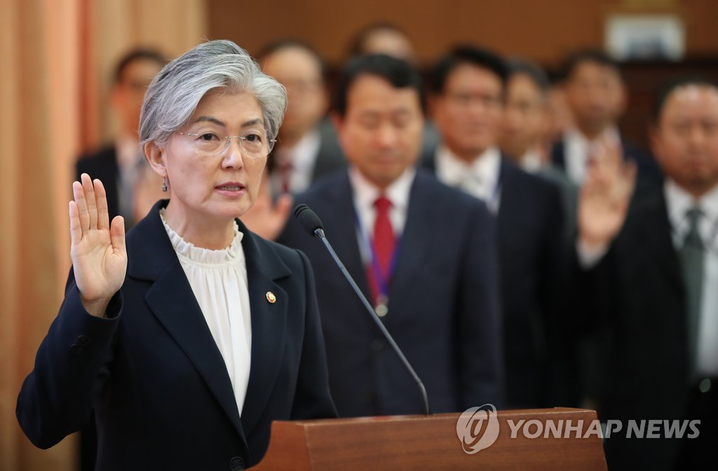 Foreign Minister Kang Kyung-wha takes an oath during a parliamentary audit of her ministry's affairs at its headquarters in Seoul on Oct. 10, 2018. (Yonhap)