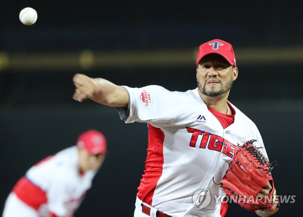 In this file photo from Oct. 11, 2018, Hector Noesi of the Kia Tigers throws a pitch against the Lotte Giants in a Korea Baseball Organization regular season game at Gwangju-Kia Champions Field in Gwangju, 330 kilometers south of Seoul. (Yonhap)