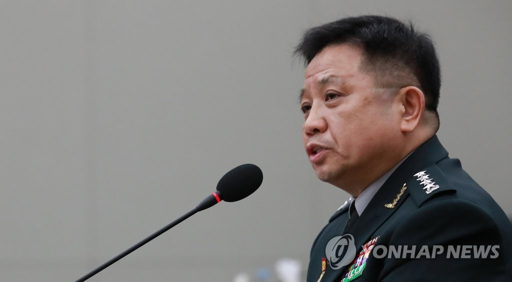 Gen. Park Han-ki, chairman of South Korea's Joint Chiefs of Staff, in a file photo. (Yonhap)