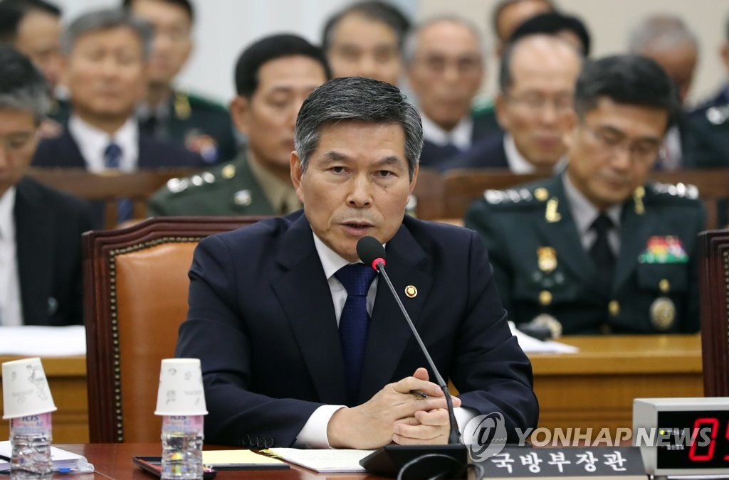 Defense Minister Jeong Kyeong-doo speaks during a parliamentary session in Seoul on Oct. 26, 2018. (Yonhap)