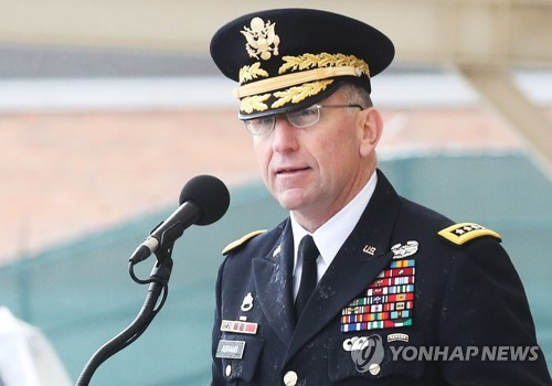 (4th LD) Gen. Abrams takes office as new U.S. Forces Korea chief