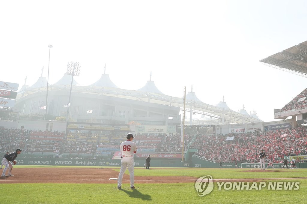 In this file photo from Nov. 10, 2018, Game 5 of the Korean Series between the home team SK Wyverns and the Doosan Bears is played in dusty conditions at SK Happy Dream Park in Incheon, 40 kilometers west of Seoul. (Yonhap)