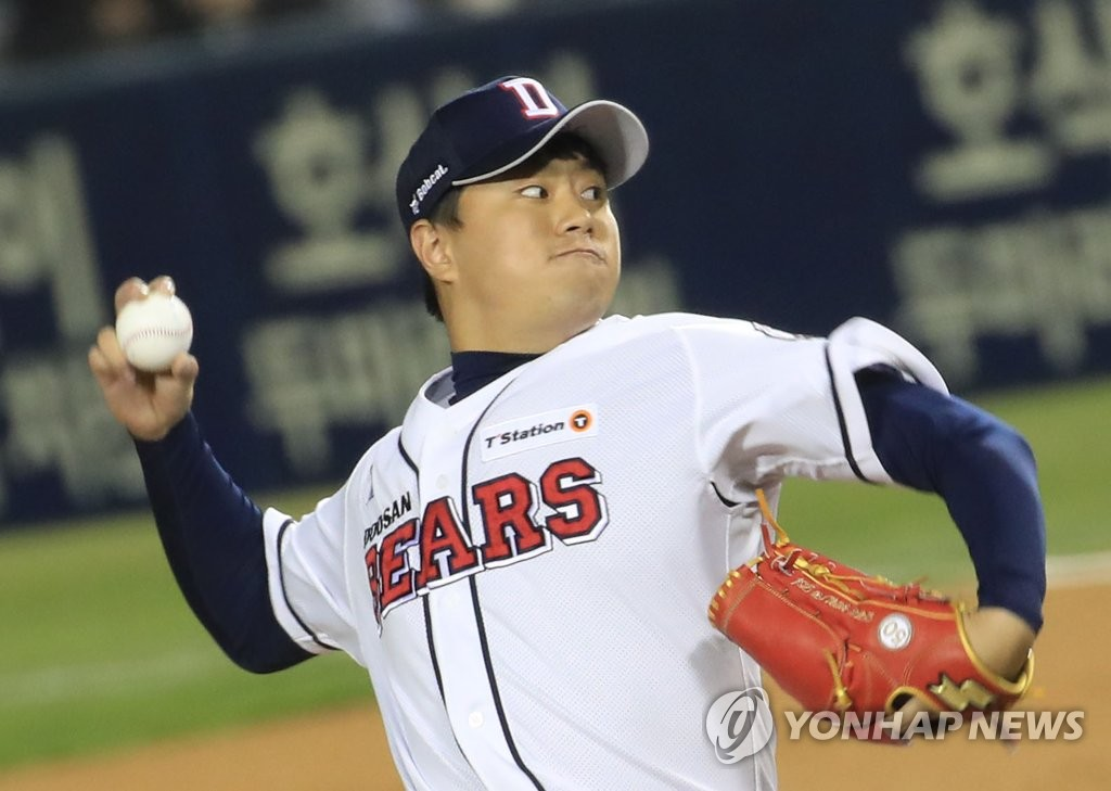 In this file photo from Nov. 12, 2018, Lee Young-ha of the Doosan Bears throws a pitch against the SK Wyverns in the top of the second inning of Game 6 of the Korean Series at Jamsil Stadium in Seoul. (Yonhap)
