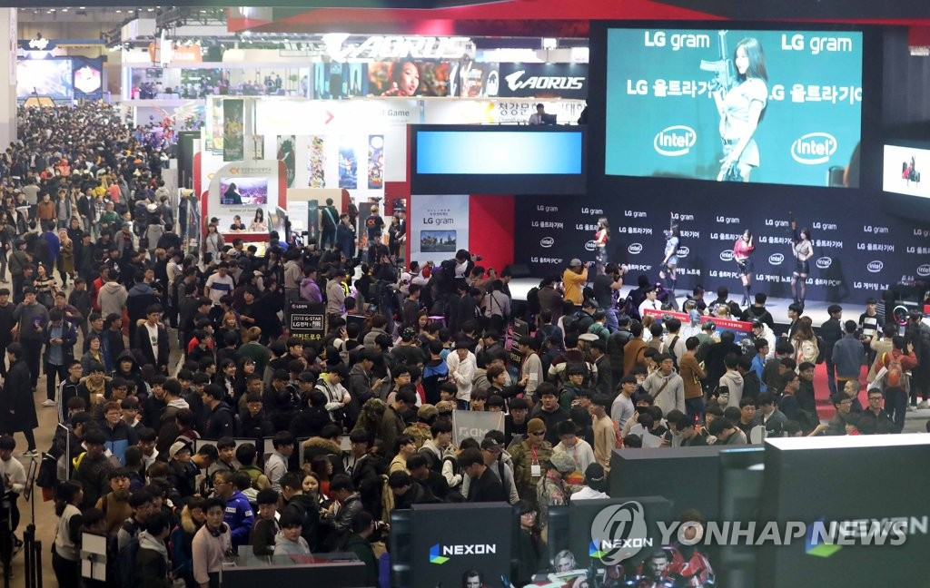 Salon de jeux vidéo G-STAR 2018. (Photo d'archives Yonhap)