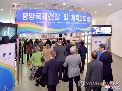 Pyongyang hosts sci-tech exhibit