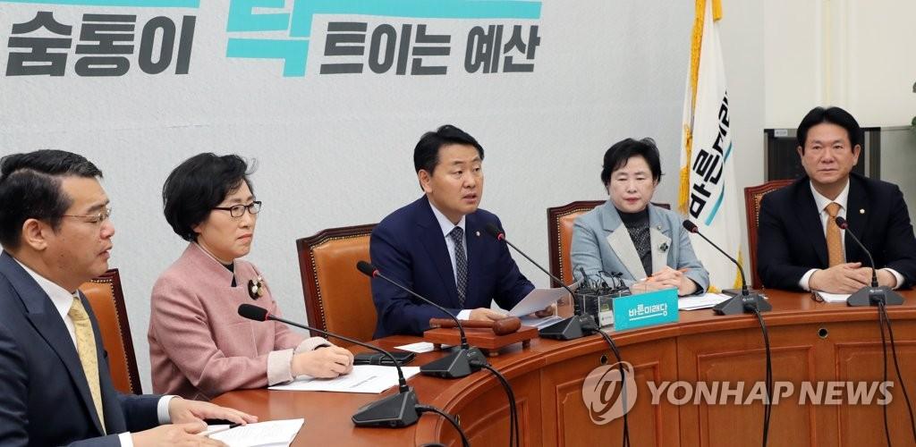 원내대책회의 주재하는 김관영 원내대표