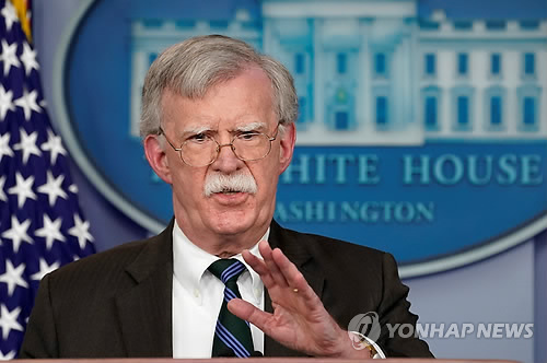 (LEAD) Trump seeks to give N.K. chance to fulfill denuclearization promise: Bolton