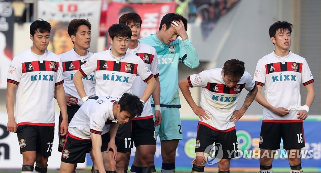 FC Seoul players react after losing 1-0 to Sangju Sangmu in a K League 1 match at Sangju Civic Stadium in Sangju, North Gyeongsang Province, on Dec. 1, 2018. (Yonhap)