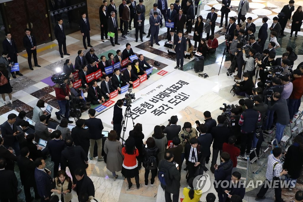 This photo, taken Dec. 4, 2018, shows lawmakers from three minor parties staging a sit-in protest calling on bigger rivals to accept their demand to adopt a new proportional representation system. (Yonhap)
