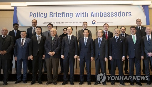 Policy briefing with foreign envoys