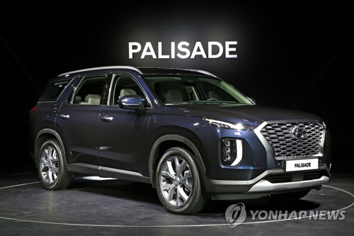 S. Korean carmakers bet big on SUVs after weak 2018 results