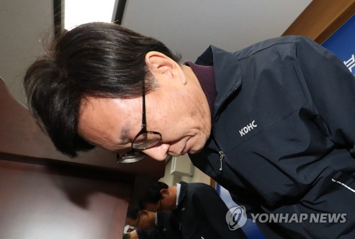 S. Korea to beef up safety measures on old heating water pipes