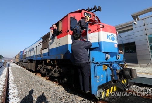 2nd LD) Train used for joint railway inspections in N  Korea