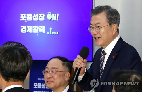 Moon stresses need for industrial innovation