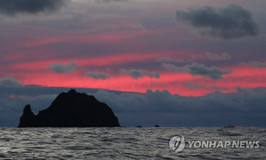 The Dokdo islets in the East Sea (Yonhap)