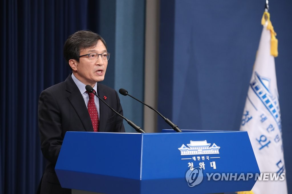 Kim Eui-kyeom, le porte-parole de Cheong Wa Dae (Photo d'archives Yonhap)