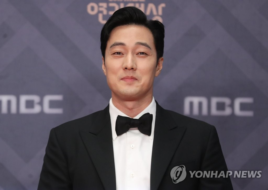 Actor So Ji-sub