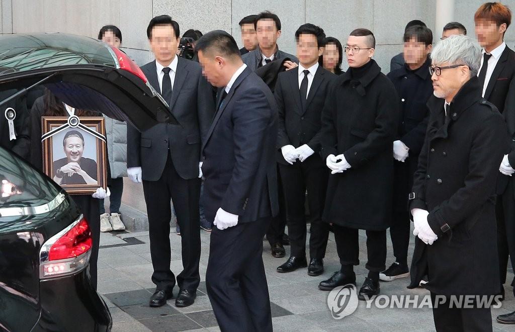 김종진, 마지막 배웅