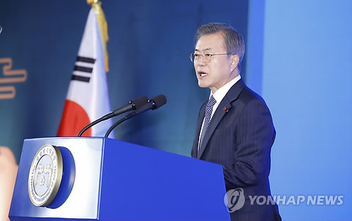 (LEAD) Moon insists difficulties a necessary part of much-needed change