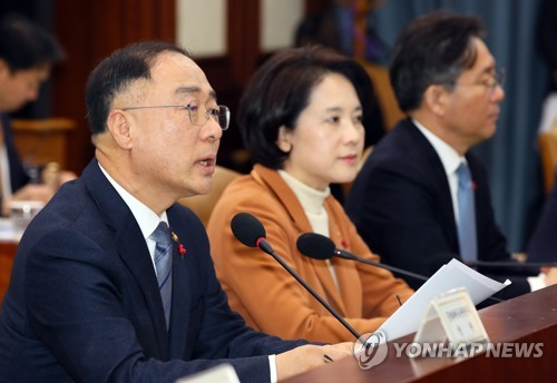 (2nd LD) S. Korea to create favorable conditions for corporate investments