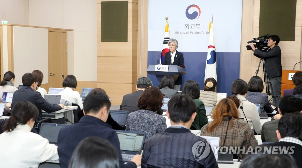 Foreign Minister Kang Kyung-wha holds a press conference in Seoul on Jan. 16, 2019. (Yonhap)