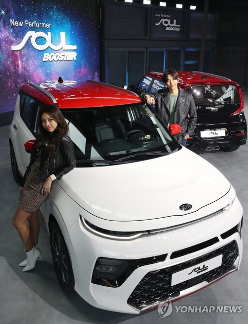 Kia's all-new Soul debuts in S. Korea