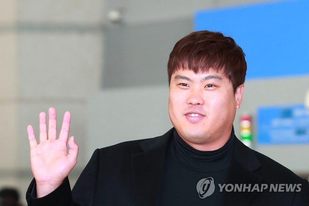 Ryu Hyun-jin of the Los Angeles Dodgers waves to fans gathered at Incheon International Airport, west of Seoul, on Jan. 30, 2019, before departing for the United States for spring training. (Yonhap)