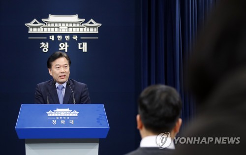 (LEAD) S. Korea expects more new joint ventures for low-salary jobs: Cheong Wa Dae