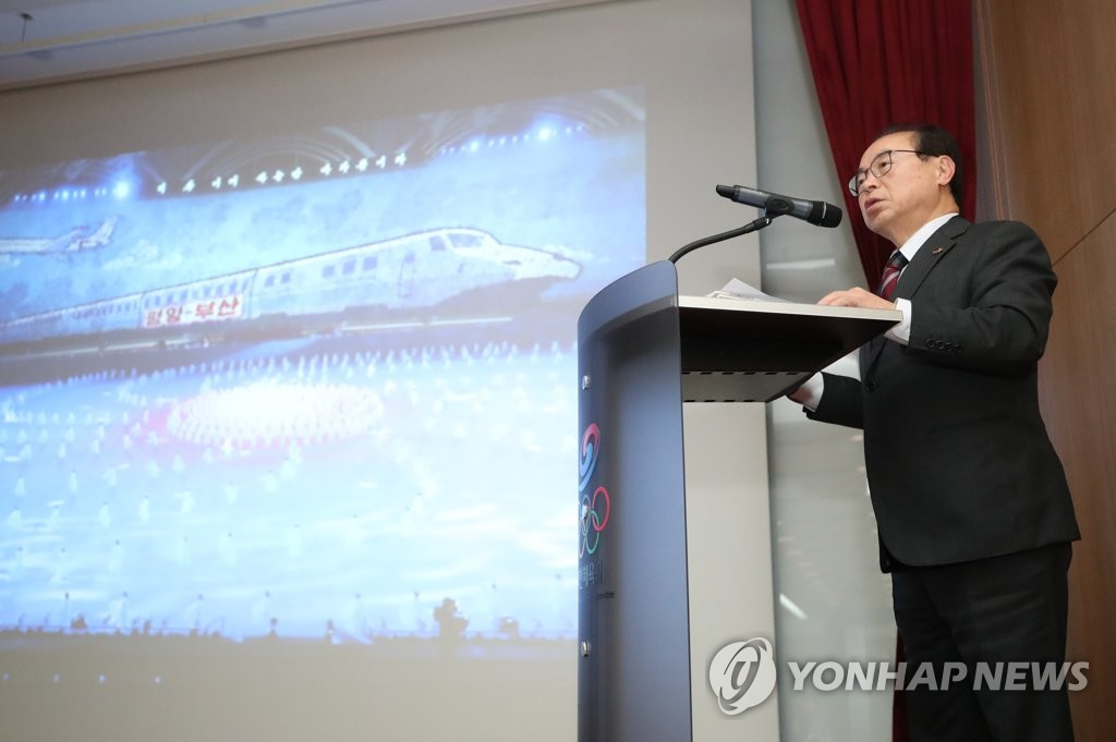 Busan Mayor Oh Keo-don gives a presentation on his city's bid to co-host the 2032 Summer Olympics with North Korea before a Korean Sport & Olympic Committee vote at the Jincheon National Training Center in Jincheon, 90 kilometers south of Seoul, on Feb. 11, 2019. (Yonhap)