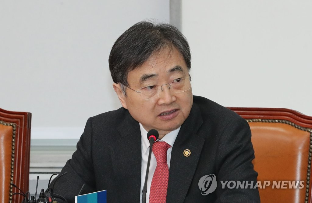 This photo, taken on Feb. 15, 2019, shows Vice Foreign Minister Cho Hyun speaking during a meeting with the ruling Democratic Party at the National Assembly in Seoul. (Yonhap)