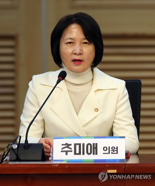 Ruling party lawmaker nominated as new justice minister