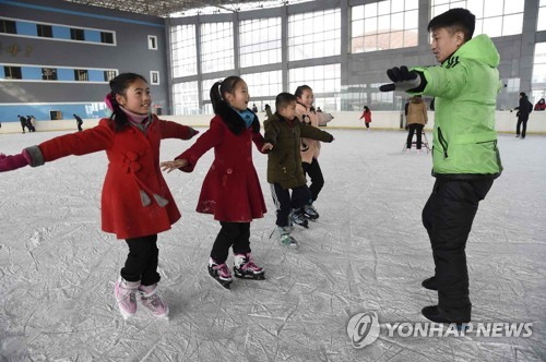 Skating in N. Korea