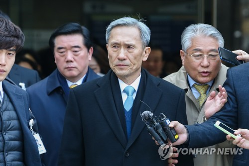 Ex-defense chief gets prison term