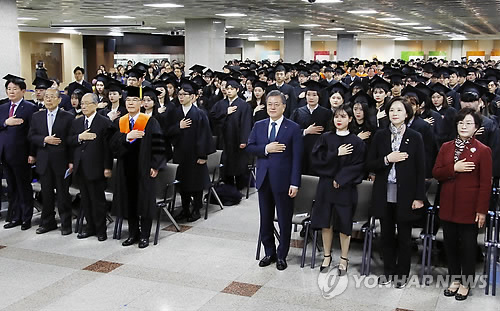 Moon at commencement ceremony