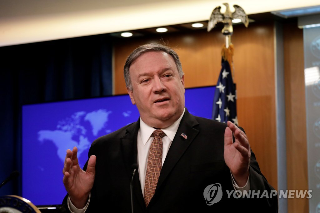 This Reuters file photo shows U.S. Secretary of State Mike Pompeo. (Yonhap)