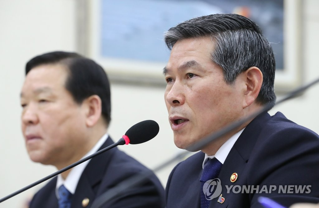 Defense Minister Jeong Kyeong-doo speaks during a parlimanentary session at the National Assembly in Seoul on March 18, 2019. (Yonhap)