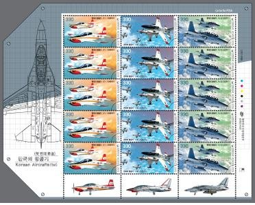 Stamps on Korean planes