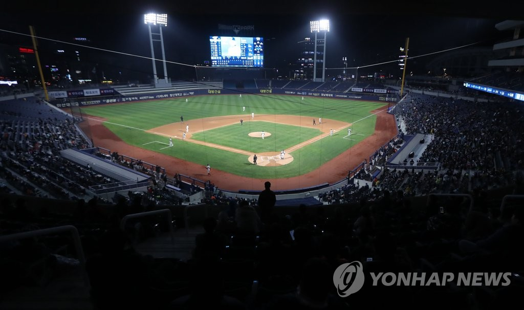Fans attend the first official game at Changwon NC Park in Changwon, 400 kilometers southeast of Seoul, between the home team NC Dinos and the Hanwha Eagles during the Korea Baseball Organization preseason on March 19, 2019. (Yonhap)