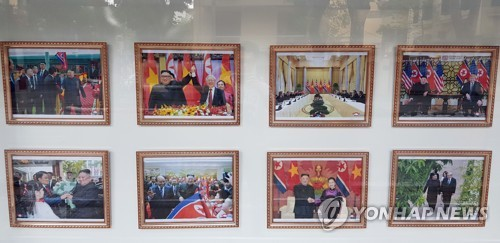 N.K. Embassy displays photos of N.K.-U.S. summit
