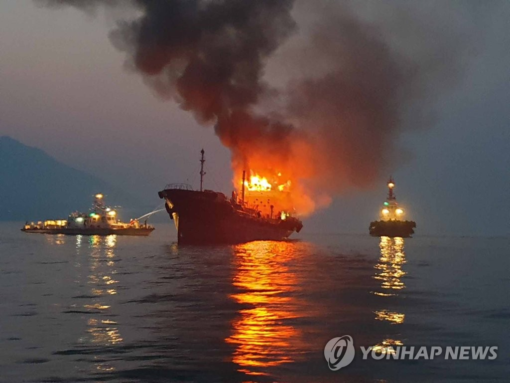 In this photo, provided by the Coast Guard, rescue officials work to put out the fire on an oil tanker in waters off the coastal city of Yeosu, in South Jeolla Province, on March 20, 2019. (Yonhap)