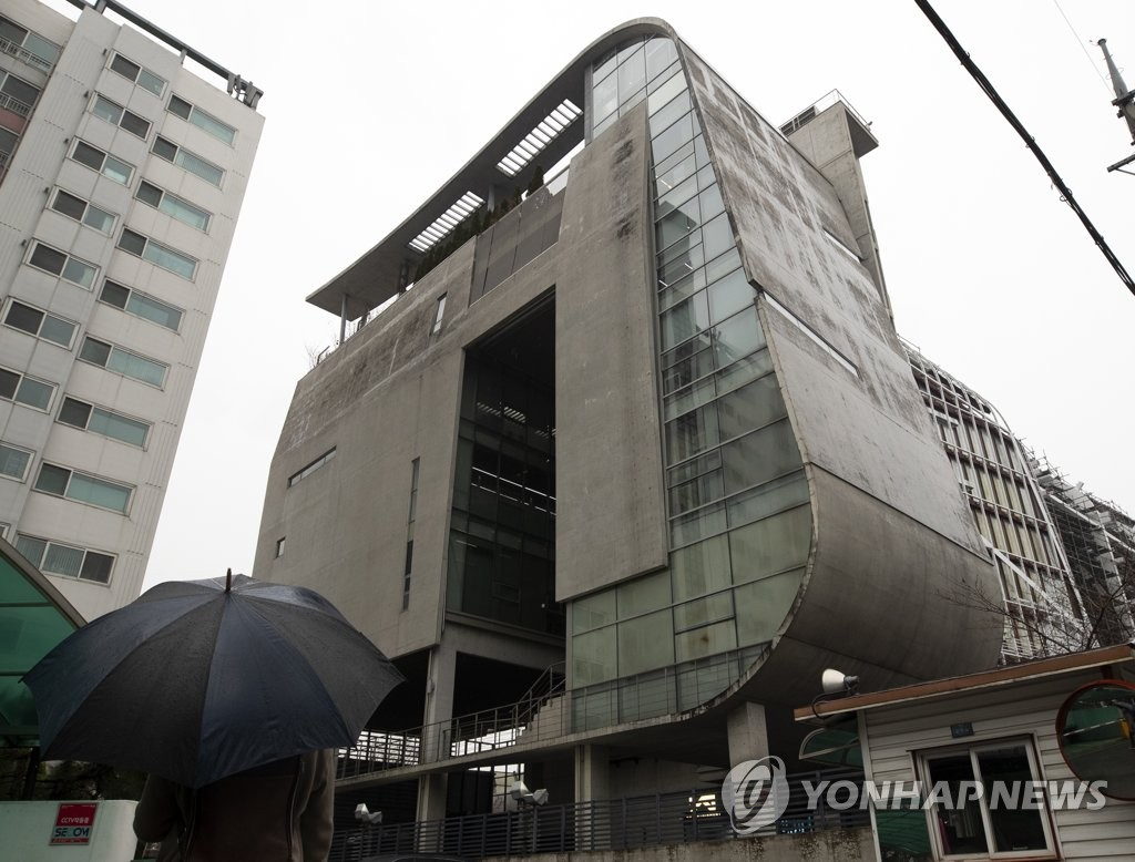 This file photo, taken on March 20, 2019, shows the headquarters of YG Entertainment in Seoul. (Yonhap)