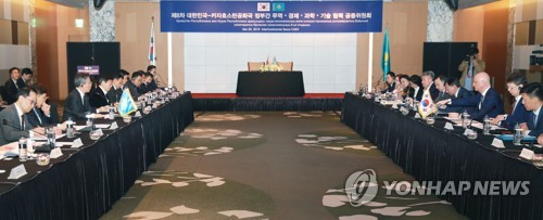 S. Korea-Kazakh economic meeting