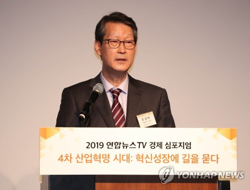 Yonhap News TV hosts economic symposium