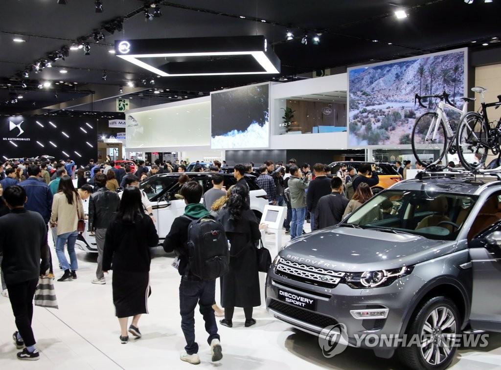 Seoul Motor Show opens