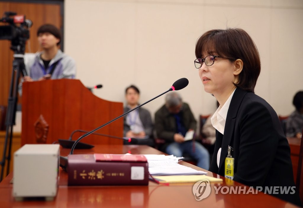 Lee Mi-sun, nouvelle juge de la Cour constitutionnelle. (Photo d'archives Yonhap)